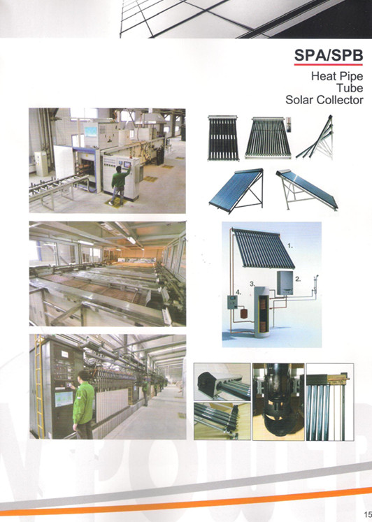 Supor 70/1700 Heat Pipe Solar Collector
