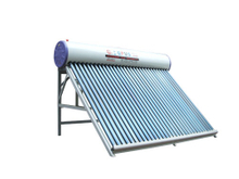 non pressurized shower Residential Solar Water Heater