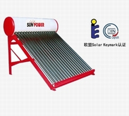 Unpressurized outdoor vacuum tube Solar Water Heater